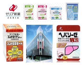 日本醫藥大廠